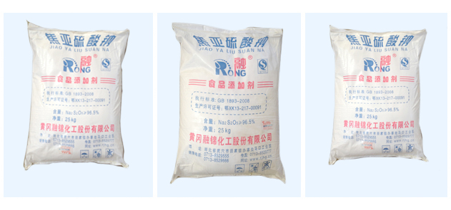 Sodium metabisulfite for